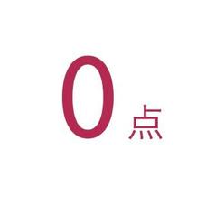 タマゴのタマゴのユーザーアイコン