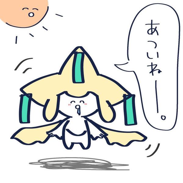 ろんちゃんのユーザーアイコン
