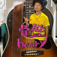骨盤henryのユーザーアイコン