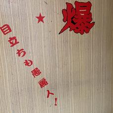 Nyokioのユーザーアイコン