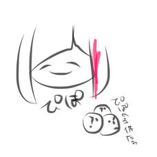 ぴぽのユーザーアイコン