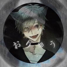 お龍's user icon