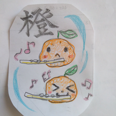 橙🍊 フルート伴奏(みかん)  🍀コラボ大歓迎🍀灰色と青のユーザーアイコン