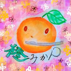 橙🍊 フルート伴奏  🍀ヨワネハキ🍀's user icon