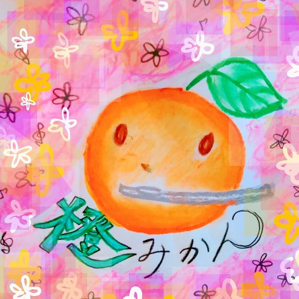 橙🍊 フルート伴奏(みかん)  🍀コラボ大歓迎🍀風笛   いっしょにいるからのユーザーアイコン