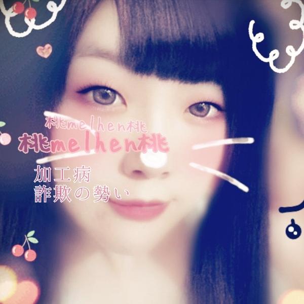 桃melhen桃/もものユーザーアイコン