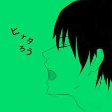 ヒナタろうのユーザーアイコン