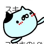ポンポコのユーザーアイコン