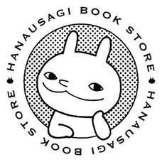 masani-wasabiのユーザーアイコン