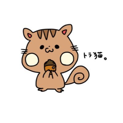 トラ猫のユーザーアイコン