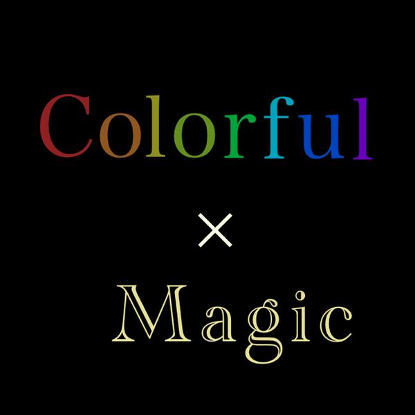 Colorful×Magicのユーザーアイコン