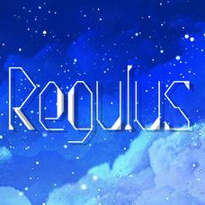 【Regulus】公式のユーザーアイコン