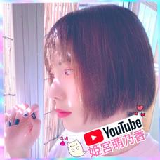 姫宮萌乃香-Ꮋonoka-YouTube/offcialのユーザーアイコン