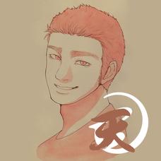 天 -Takashi-のユーザーアイコン