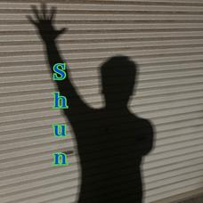 Shunのユーザーアイコン