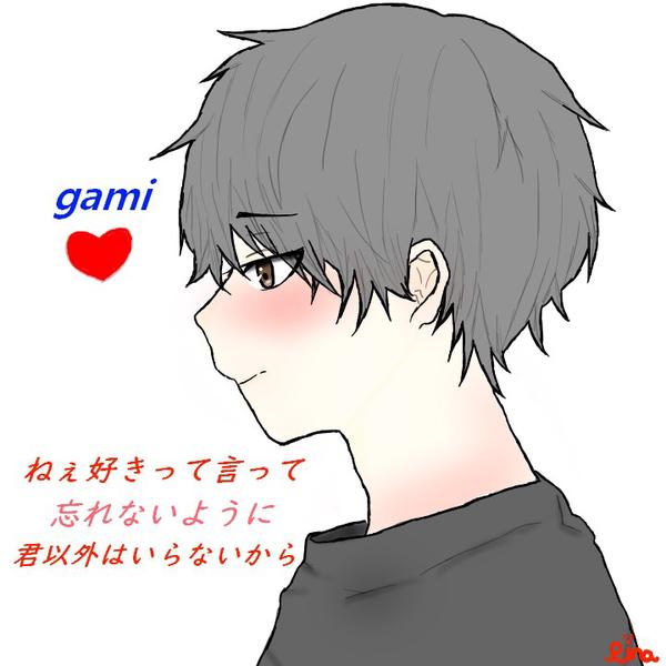 gami@春を告げるのユーザーアイコン