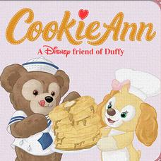 あられのクッキー屋さんのユーザーアイコン
