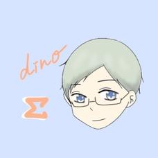 dinoのユーザーアイコン