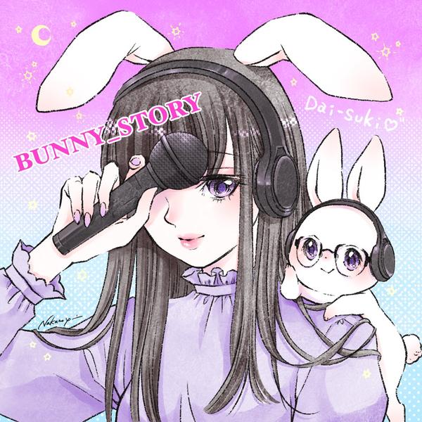 BUNNY_STORY🐇🎀休養明け🌸聴きnana追いついていません🙇♀️'s user icon