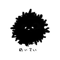 酩酊のユーザーアイコン