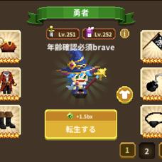 braveのユーザーアイコン