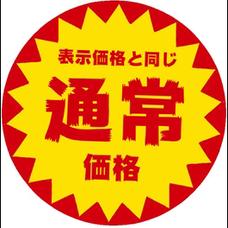 タコザリッパー=元ハピネスの人のユーザーアイコン