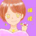 檸檬.のユーザーアイコン