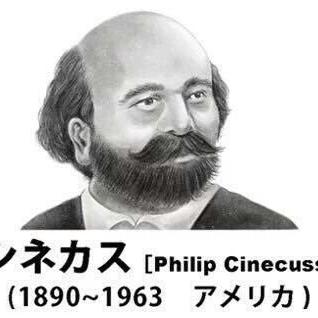 とび's user icon