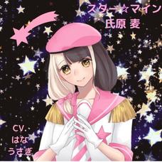はなうさぎ's user icon