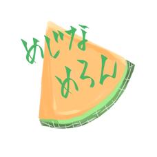 めじめろ(๑˙³˙)و's user icon