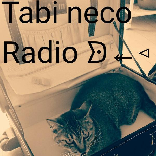 旅する猫のユーザーアイコン