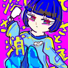 ぴぇん's user icon