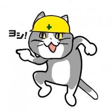 maki.🌹録音のユーザーアイコン