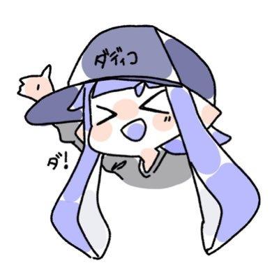 ダディコ♪のユーザーアイコン