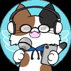 三毛猫( 'ω'o[最近ハモリ作りたい勢]oのユーザーアイコン