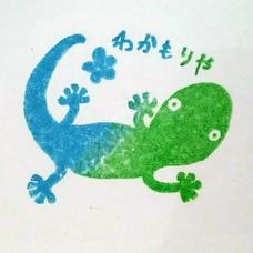 やもりざき【蛙歌守屋】のユーザーアイコン