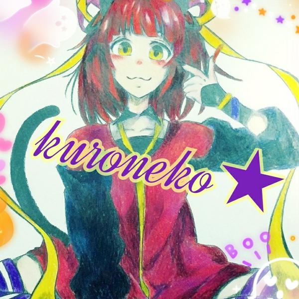 黎猫@無惨が好きなアニメオタクのユーザーアイコン