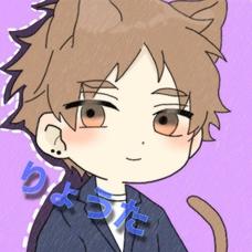 りょーた's user icon