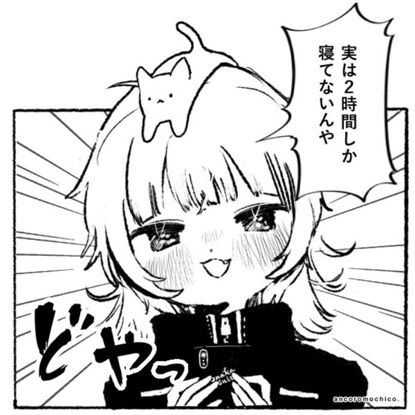 鼻血's user icon