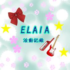 ELAIAのユーザーアイコン