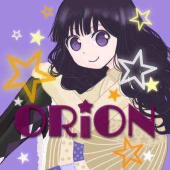 オリオンのユーザーアイコン