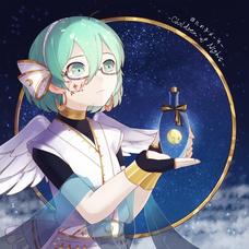 鈴夜/すずやのユーザーアイコン