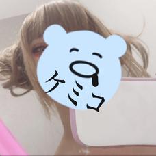 ケミコのユーザーアイコン
