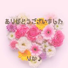 りか♪ (終了垢。サウンドご自由に😌)'s user icon