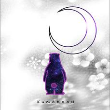 KumAMooNのユーザーアイコン