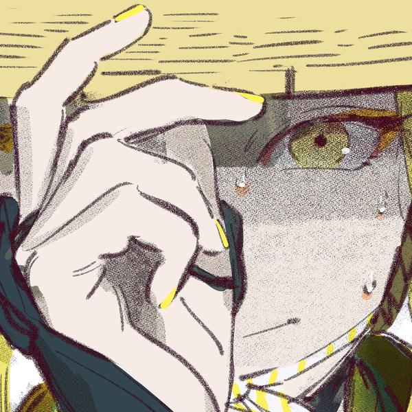 粟生田 永愛 (Aota Toa)のユーザーアイコン