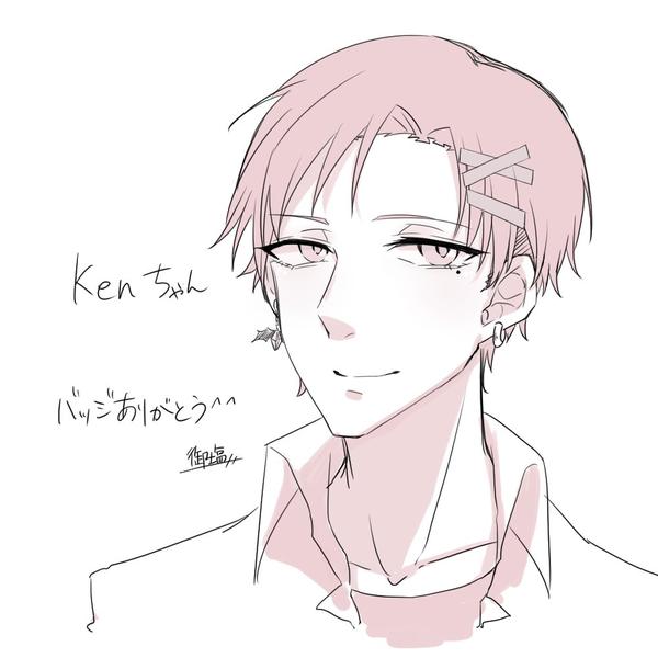 kenのユーザーアイコン