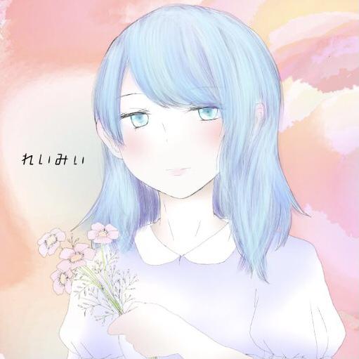れいみぃ🌻's user icon