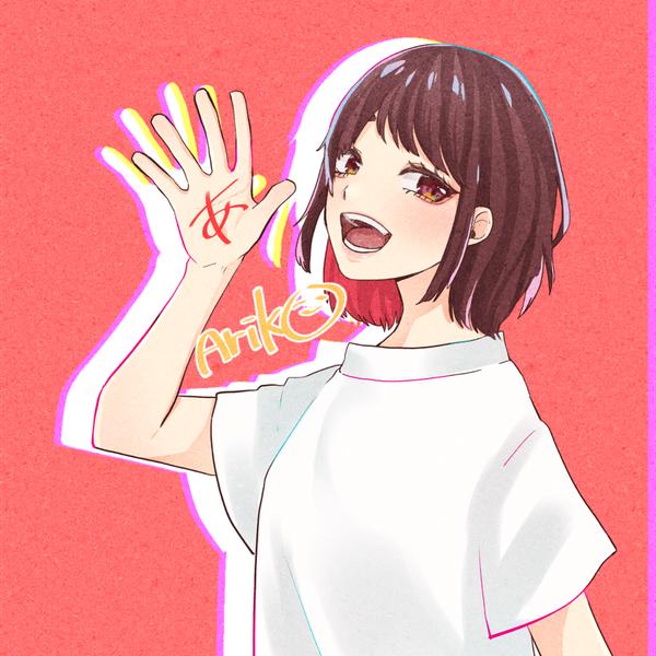 あり子のユーザーアイコン