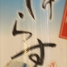 ぱるおのユーザーアイコン